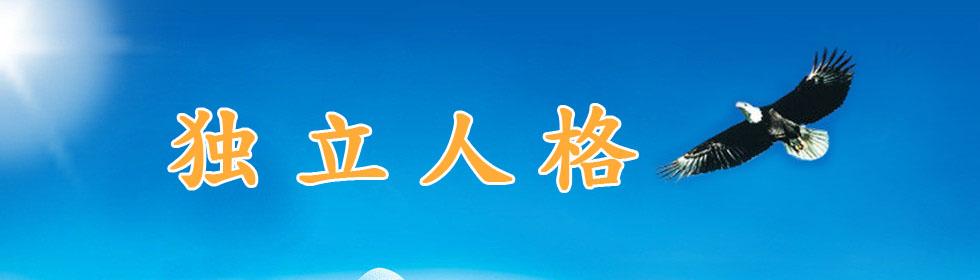 山东合乐彩票app下载合乐彩购彩生物科技官方网站